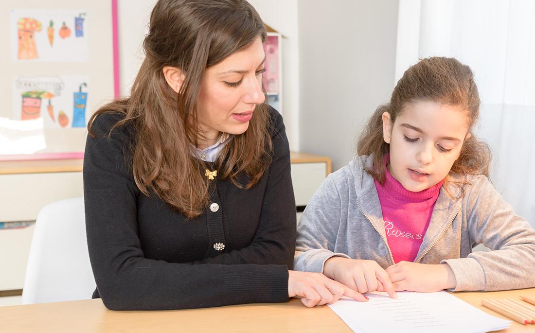 Aτομική Ψυχοθεραπεία Παιδιών και Εφήβων.